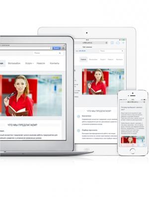 Примеры бесплатных сайтов - Создание сайтов бесплатно 576f72c8443